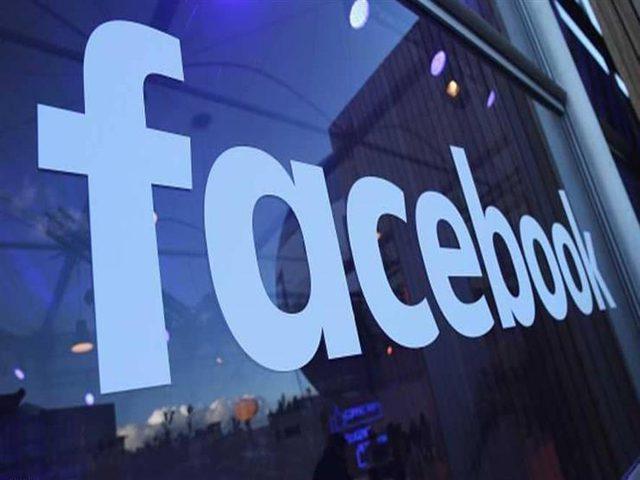 فيسبوك تحظر المحتوى الخاص بطالبان من على منصاتها