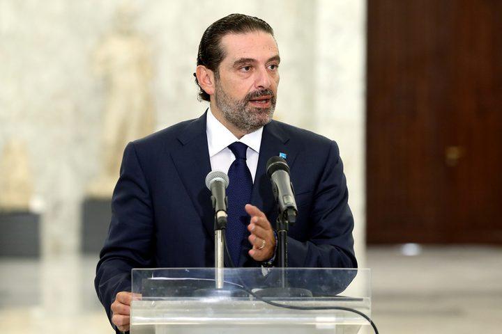 الحريري ينتقد نصر الله ويؤكد أنتعطيل ولادة الحكومة صناعة إيرانية