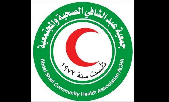 الهلال الأحمر بغزّة تعلن تغيير اسمها إلى جمعية عبد الشافي الصحية