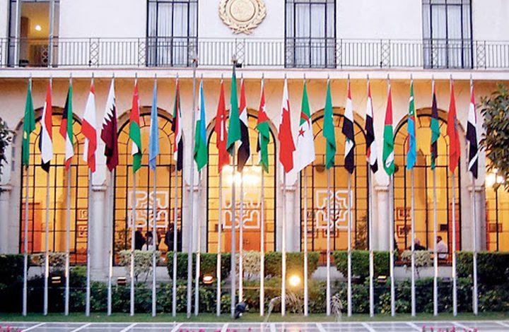"""الجامعة العربية ترحب بجهود """"الأونروا"""" في بدء العام الدراسي الجديد"""