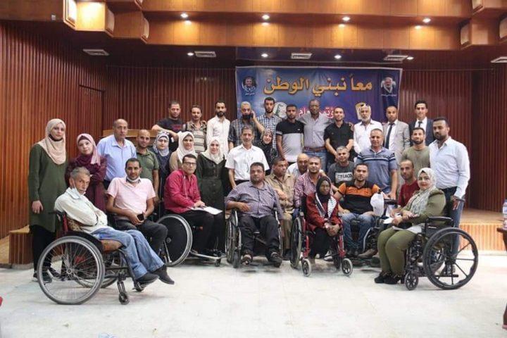انتخاب مجلس الأمانة العامة لاتحاد الأشخاص ذوي الإعاقة