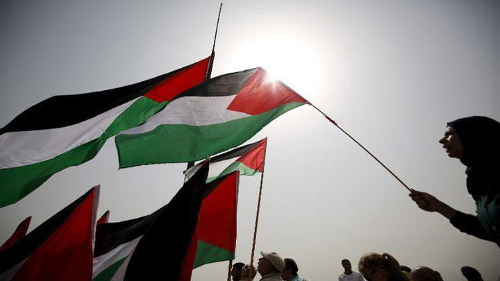 انطلاق فعاليات التضامن مع الشعب الفلسطيني