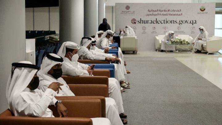 قطر تفتح باب الترشح لانتخابات مجلس الشورى