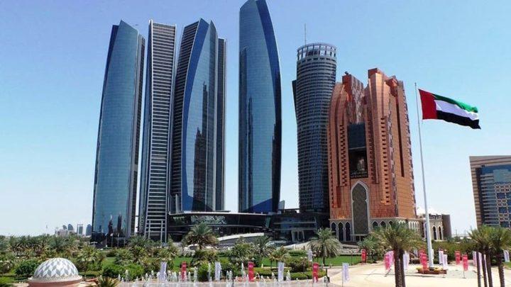 أبوظبي المدينة الأكثر أمانا في الشرق الأوسط وإفريقيا
