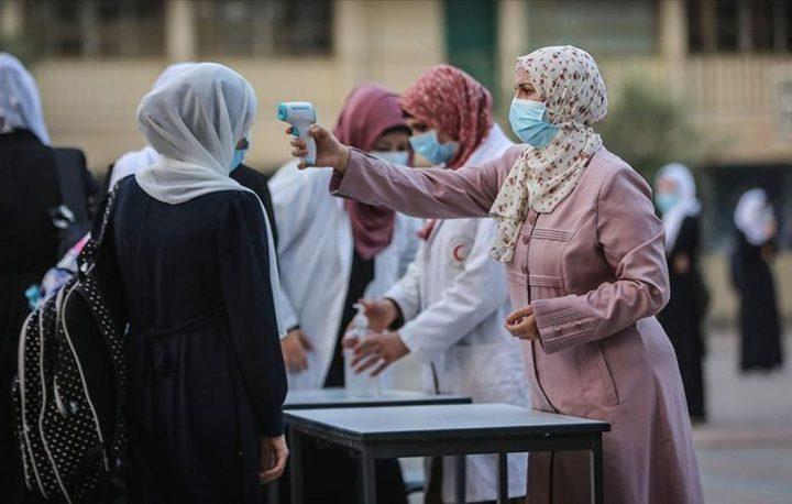 البدء بتطعيم طلبة المدارس من الصف العاشر وحتى الثاني عشر