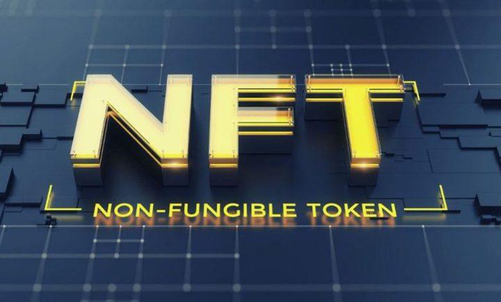 """إطلاق أول منصة لـ """"NFT"""" في الشرق الأوسط"""
