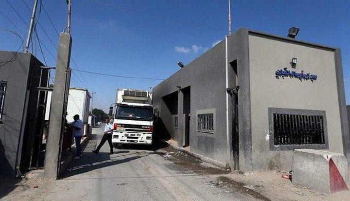 إسرائيل تعلن عن تسهيلات جديدة على معابر غزة