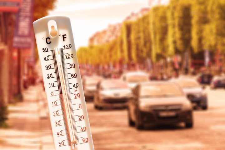 حالة الطقس: درجات الحرارة أعلى من معدلها بـ5 درجات مئوية