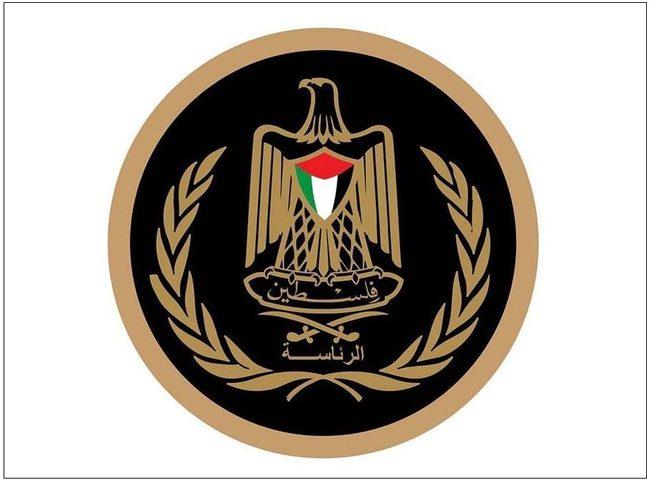 الرئاسة تدين العملية الإرهابية التي وقعت في العاصمة الأفغانية