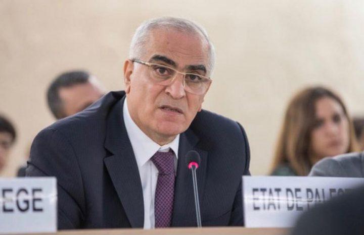 خريشة: مجلس حقوق الإنسان سيناقش استمرار الاعتداءات الإسرائيلية