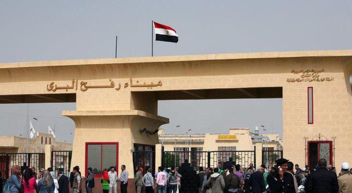مصر تعيد فتح معبر رفح البري في كلا الاتجاهين