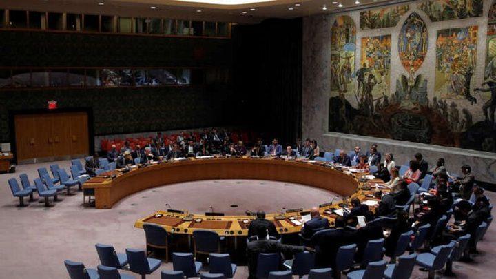مجلس الأمن الدولي يتبنى قرارا بشأن الخروج دون عوائق من أفغانستان