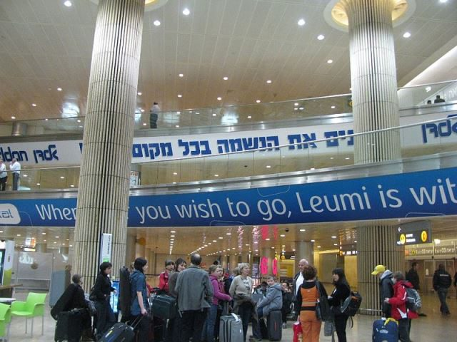 """الاتحاد الأوروبي يوصي بإعادة فرض قيود السفر إلى """"إسرائيل"""""""