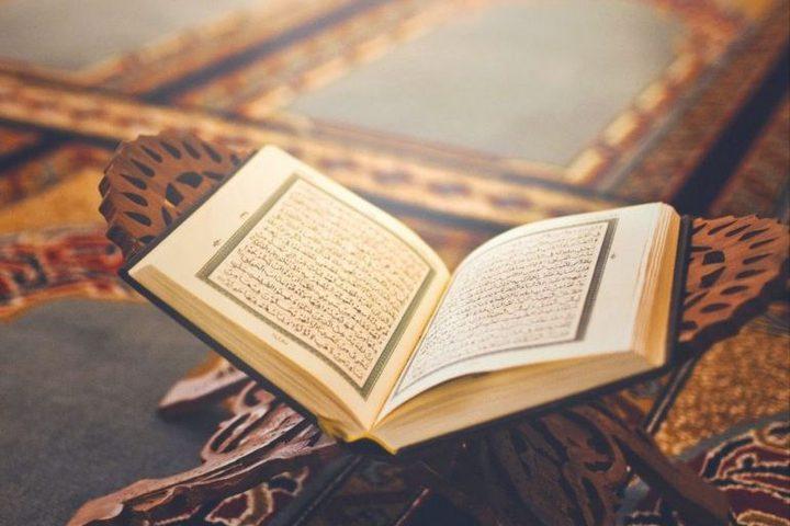 نابلس: الأوقاف تعقد امتحان حفظ القرآن لـ80 طالبا شمال الضفة
