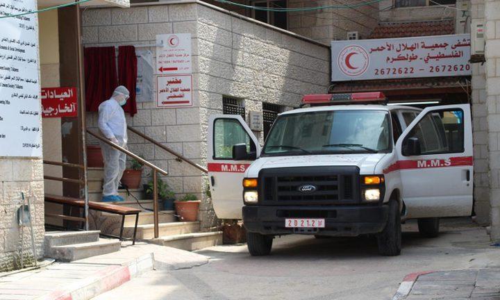 """طولكرم: الهلال الأحمر تتسلم أجهزة طبية لمركز علاج """"كورونا"""""""