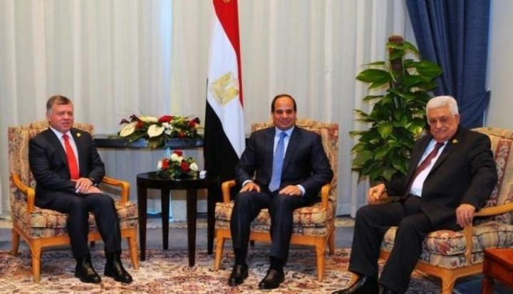 البيان الختامي للقمة الفلسطينية المصرية الأردنية