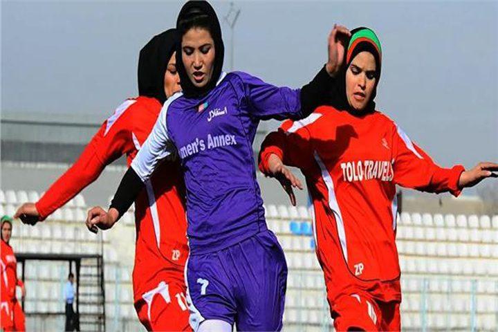 جهود دولية لإجلاء لاعبات كرة قدم في أفغانستان