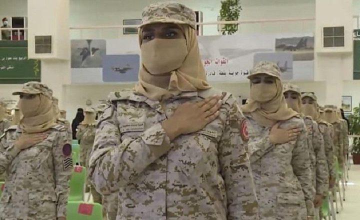 أول دفعة نسائية في القوات المسلحة السعودية