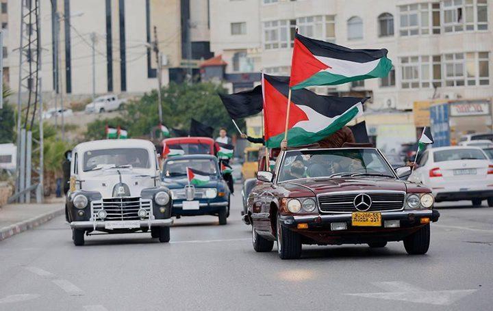 جنين : مسيرة للمركبات القديمة تجسيدا لحق العودة