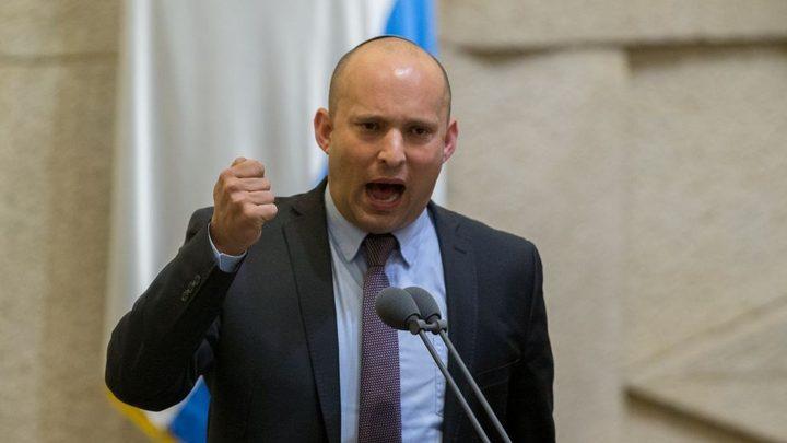 بينت: لا حلول جذرية وسنتخذ خطوات لتخفيف التوتر مع الفلسطينيين