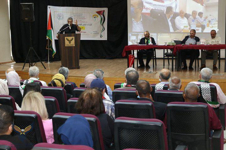 الاتحاد العام للاقتصاديين الفلسطينيين يعقد مؤتمره العام