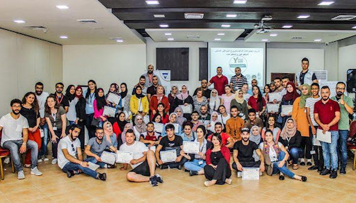 جمعية الشابات المسيحية تخرج طلبة إدارة المكاتب للبرنامج المهني