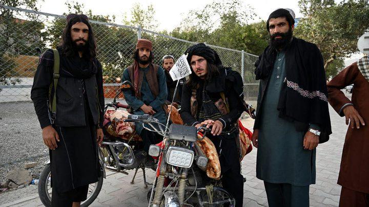 """""""طالبان"""": سيطرنا على جميع مديريات بنجشير"""