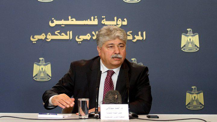 مجدلاني: مفتاح الأمن والاستقرار في الشرق الأوسط هو انهاء الاحتلال