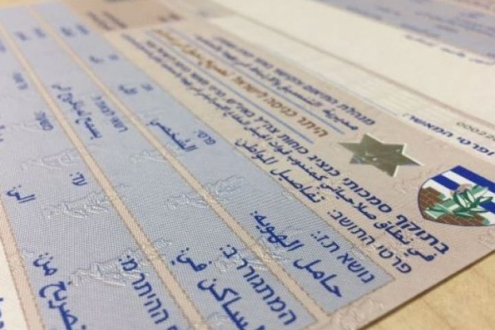 الغرفة التجارية بغزة تعلن إحصائية التصاريح المستلمة