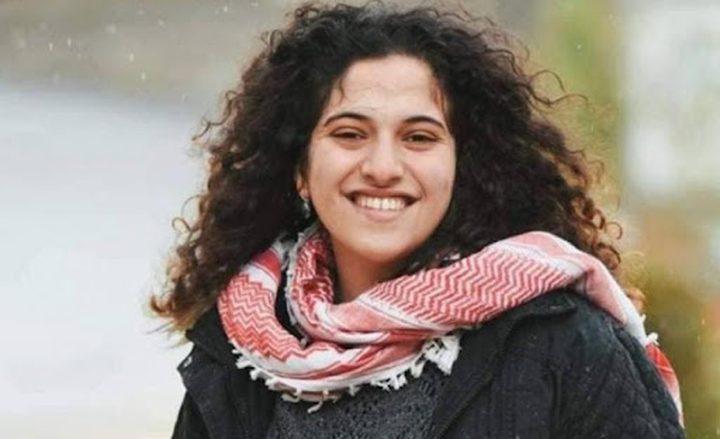 الإفراج عن الطالبة ليان كايد بعد اعتقال دام 16 شهرا