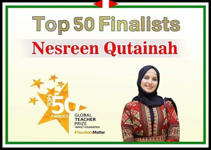 المعلمة نسرين قطينة ضمن أفضل 50 معلماً في العالم