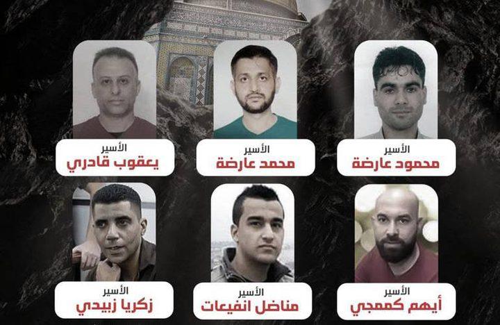 الاحتلال يفرج عن شقيقي الأسير محمود العارضة
