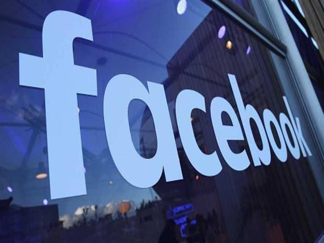 فيسبوك تطور معالجات خاصة بتقنيات الذكاء الصناعي