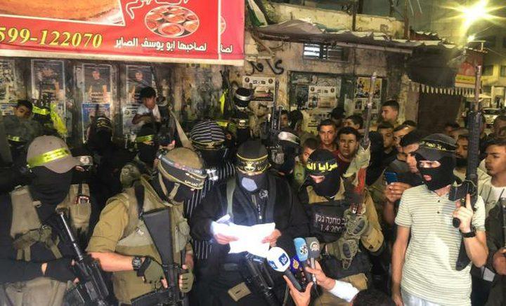 المقاومة في جنين تؤكد استعدادها لصد أي عدوان من قبل الاحتلال