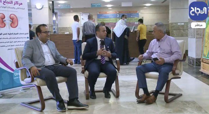 مستشفى النجاح يفتتح مركز لجراحة الكلى والمسالك البولية