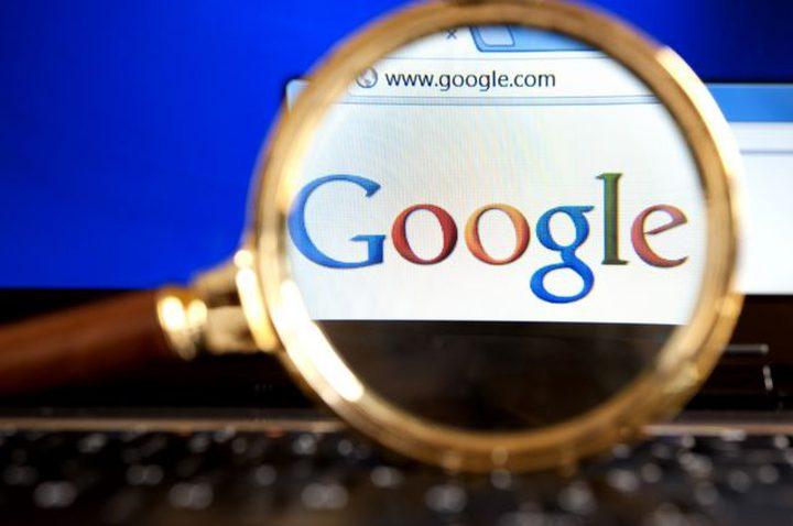غوغل تطرح ميزة الوضع المظلم