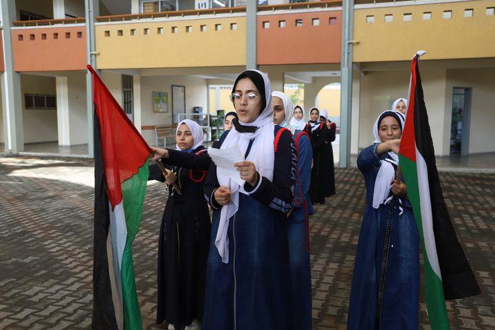 """التعليم الوجاهي بغزة يعيد الحياة لأرزاق أنهكتها """"كورونا"""""""
