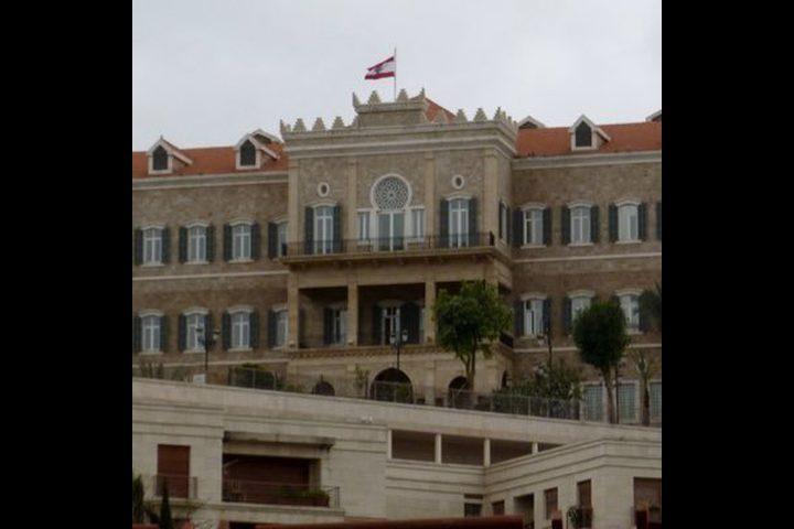 الحكومة اللبنانية الجديدة تعقد اجتماعها الأول برئاسة عون