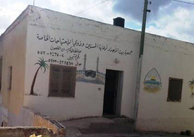 """التنمية الاجتماعية تغلق """"بيت الأجداد"""" للمسنين بعد تعنيف النزلاء"""