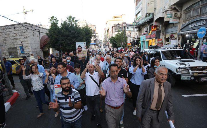 رام الله: القوى تنظم مسيرة إسناداً للأسرى