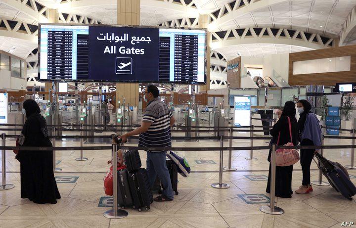 السعودية.. قرار جديد بشأن الحجر المؤسسي للقادمين