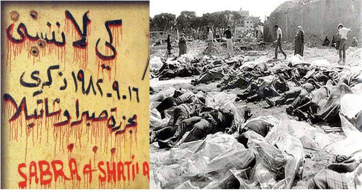 """فتح: """"صبرا وشاتيلا"""" جريمة حرب ستبقى محفورة في ذاكرة الفلسطينيين"""