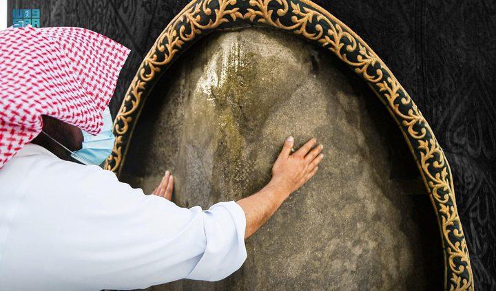 السعودية تعلن عن إجراء أعمال صيانة للحجر الأسود