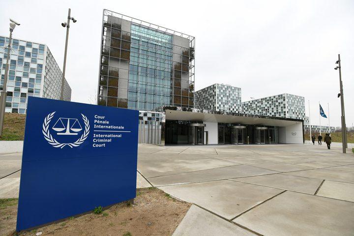 الجنائية الدولية تنظر في قضية رفعها فلسطيني ضد الاحتلال