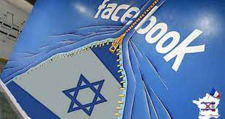 """الكشف عن """"خوارزميات"""" إسرائيلية لحجب المحتوى الفلسطيني"""