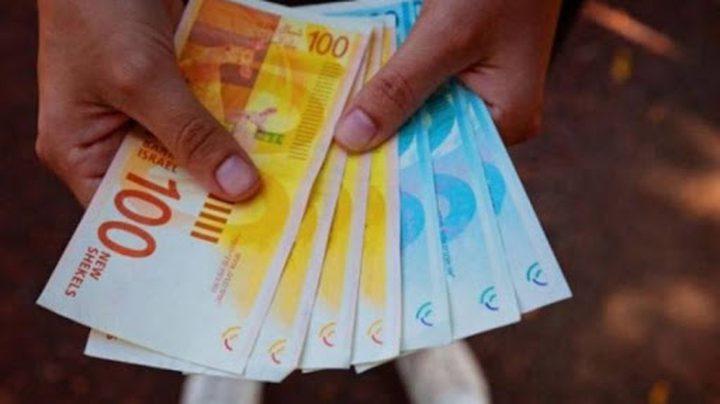 أسعار صرف العملات لليوم السبت