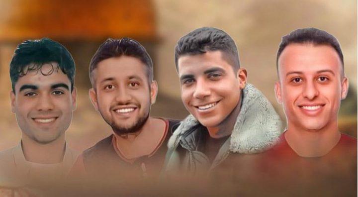 محكمة الاحتلال تنظر بتمديد اعتقال الأسرى الأربعة