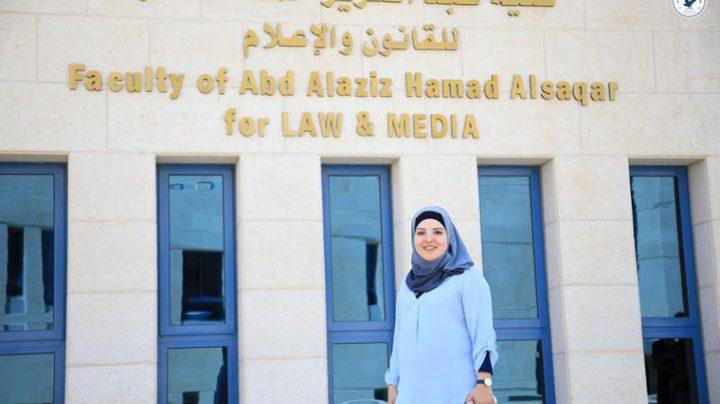 كلية القانون بجامعة النجاح...ربع قرن من الإنجاز والابداع والتميز