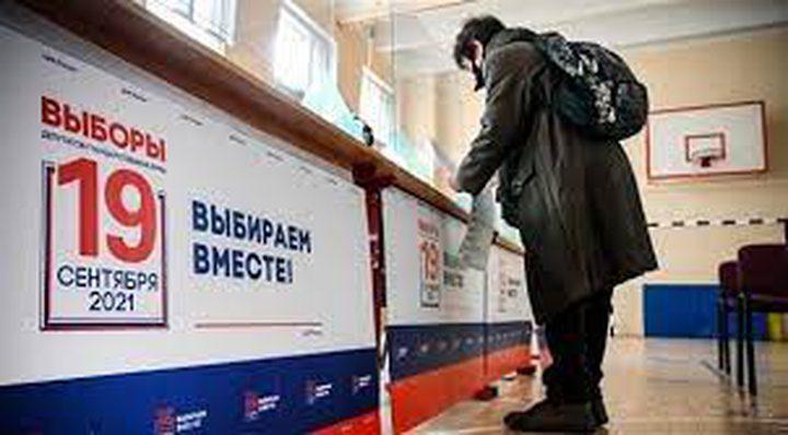 الروس يتوجهون للإدلاء بأصواتهم في اليوم الأخير من الانتخابات