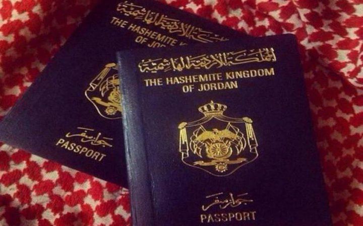 جواز السفر الأردني يحقق انجازا بدخول 52 دولة دون تأشيرة